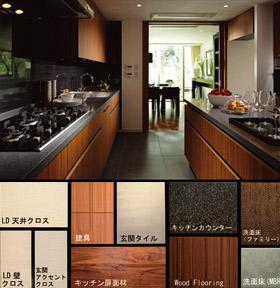 平野紫耀自宅のキッチン