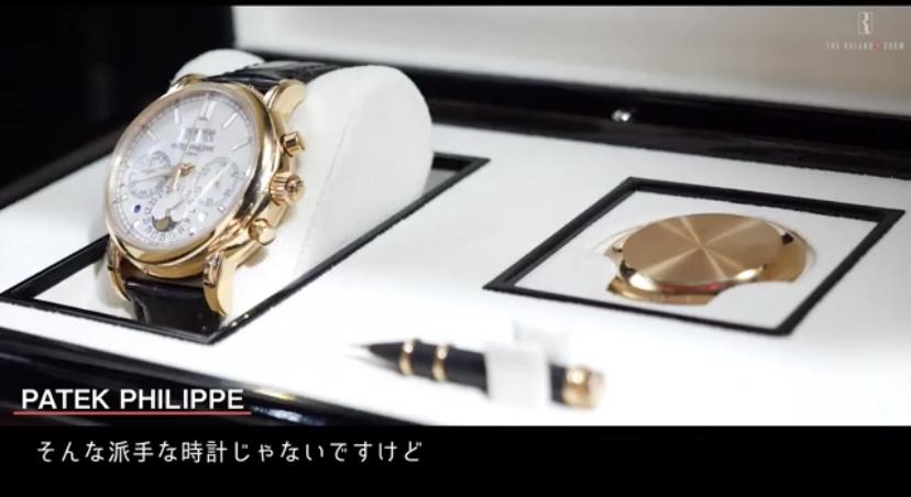 ローランドの腕時計
