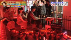 尾田栄一郎自宅写真(電車)