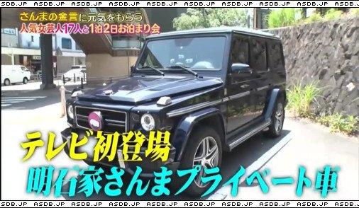明石家さんまプライベート車