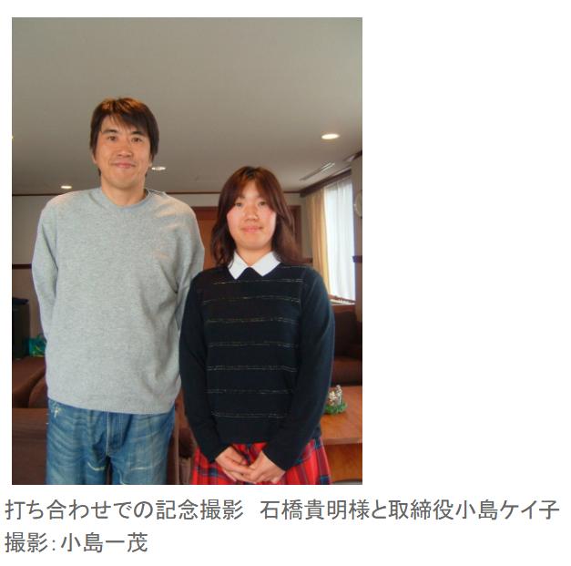 石橋貴明とリフォーム業者