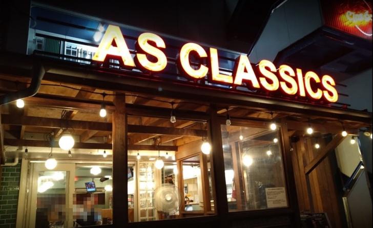 ASCLASSIC