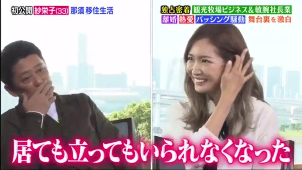 紗栄子 番組インタビュー