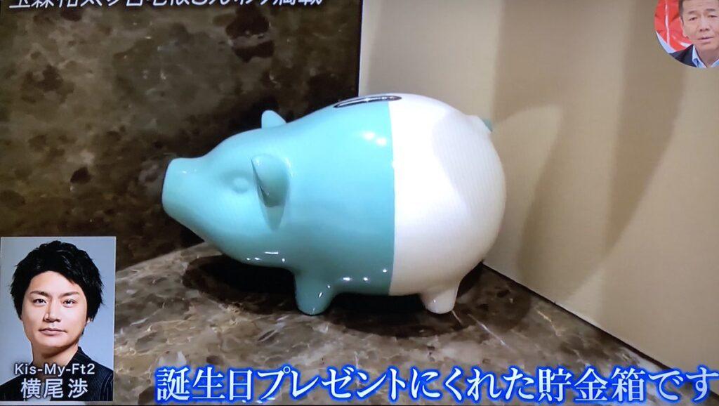 玉森裕太おしゃれイズム トイレ 貯金箱