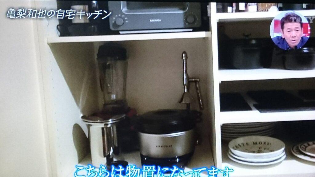 亀梨和也 キッチン用品
