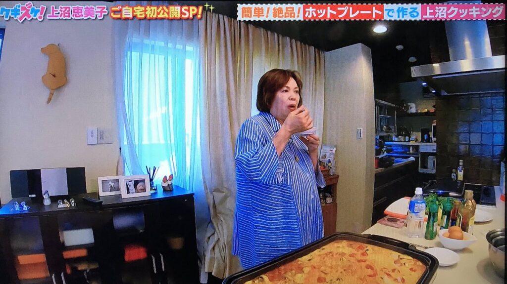 上沼恵美子 自宅公開