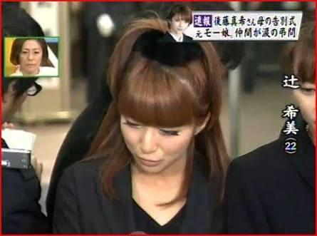 辻希美のお葬式の服装