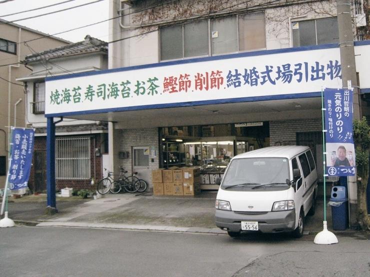 つた金 店舗