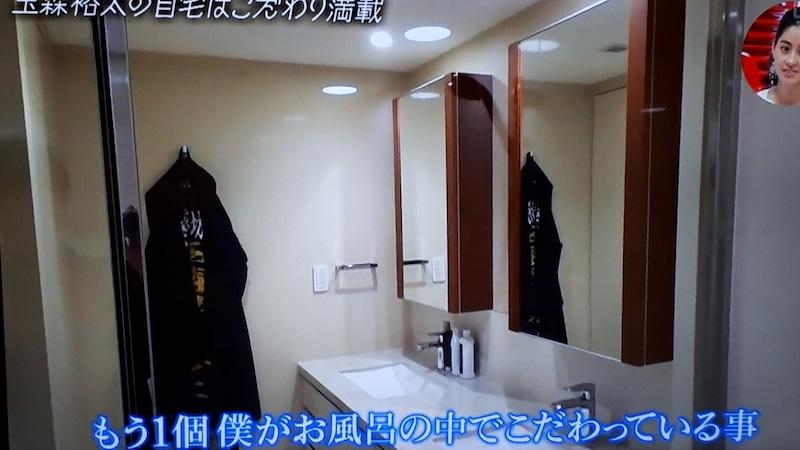 玉森裕太おしゃれイズム バスルーム