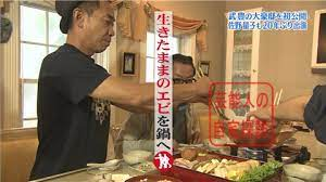 佐野量子 料理