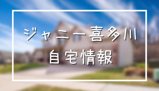 ジャニー喜多川の自宅は青山パークタワー!マンションの家賃や間取りを紹介