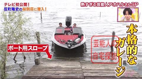 反町隆史バスボート