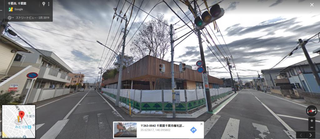 前澤友作 新築