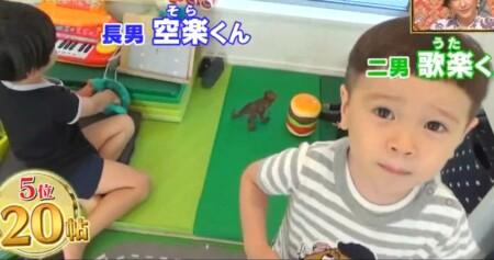 遠藤章造 子供遊び場