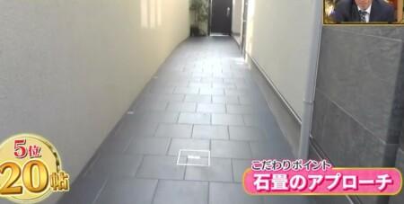 遠藤章造 自宅 玄関
