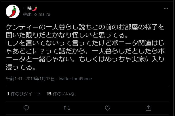 中島健人ひとり暮らし2
