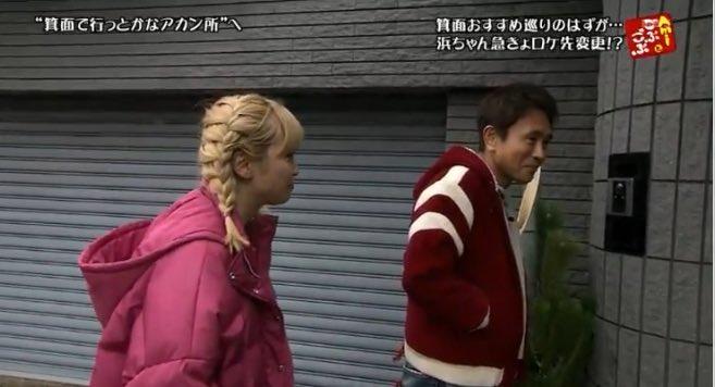 西川きよし自宅アポなし訪問