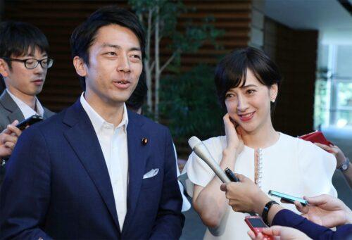 小泉進次郎 結婚