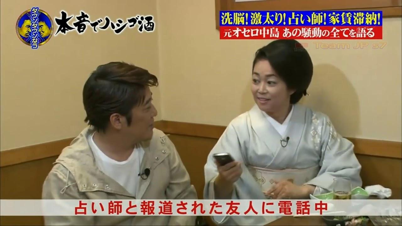 中島知子とハシゴ酒