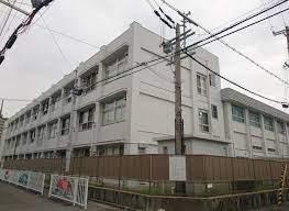 東大阪市立永和小学校