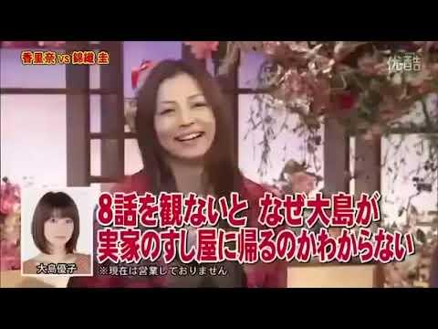 大島優子 寿司屋
