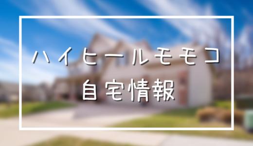 ハイヒールモモコの自宅住所は阿倍野区!豪邸写真や間取り